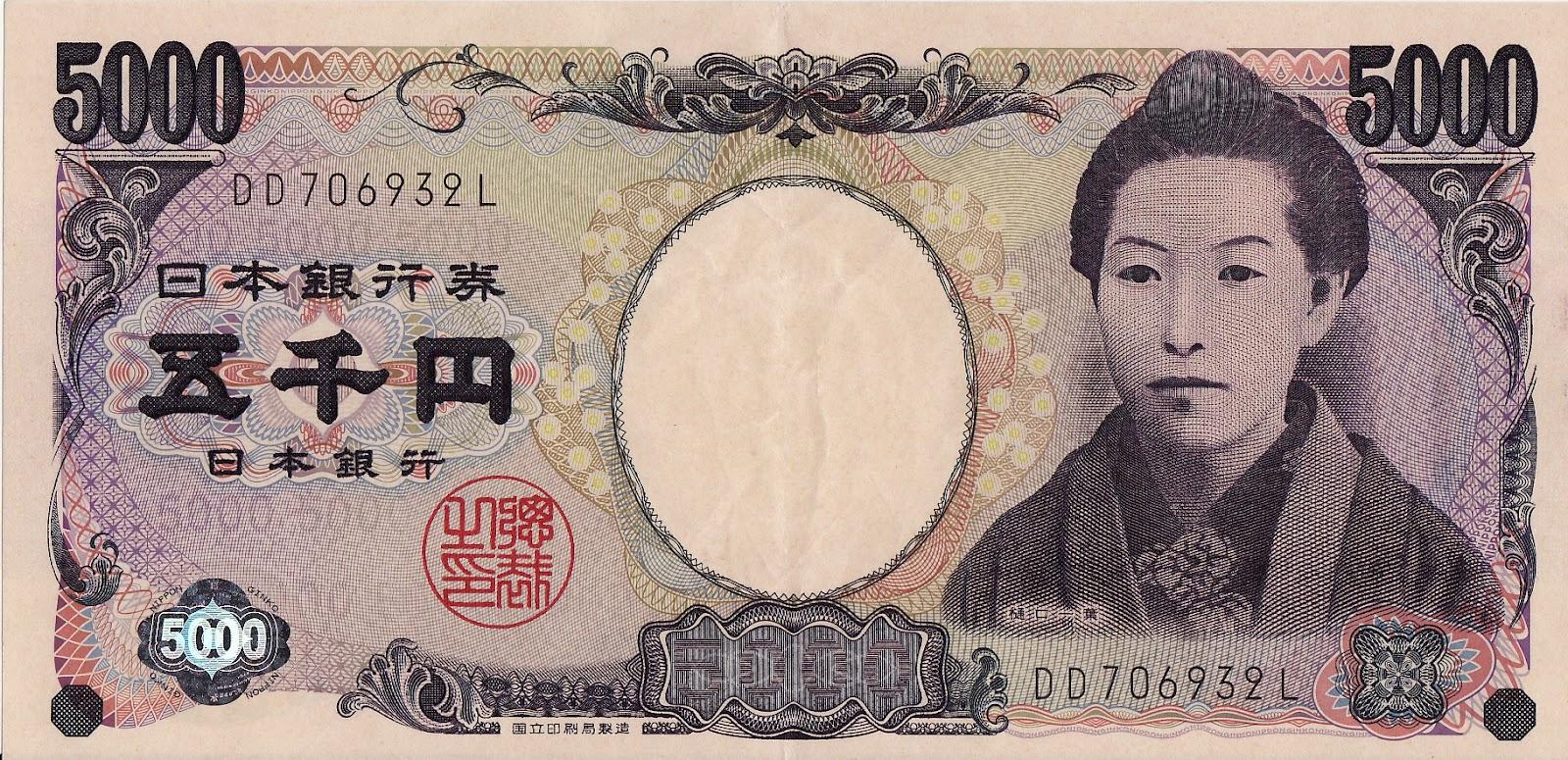 MPS 5000_yen